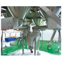 Buy cheap Gain-in-weight Batching Scale for Powdery Material from wholesalers