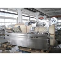 China Stainless Steel Blister Pack Sealing Machine Forming Area 320 x 150 x 26 mm on sale