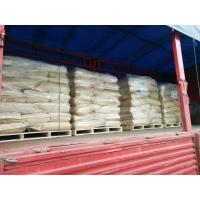 Wholesale Ferrous Lactate FCC from china suppliers