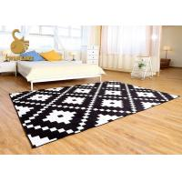 Wholesale Beautiful Printed Crystal Plush Floor Polyester Area Rugs Washable For Bedroom from china suppliers