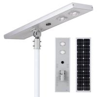 China All in One Outdoor Solar LED Lights 50W 5000lm Aluminum Outside Motion Sensor Landscape Lamps on sale