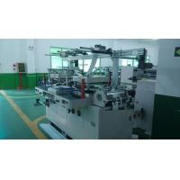 Wholesale Roll to Roll Hot Stamping Die Cutting Machine For Jumbo Roll Adhesive Tape from china suppliers