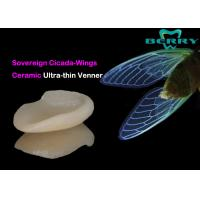 Wholesale 0.3mm Dental Porcelain Veneers Sovereign Cicada-Wings ultra-thin from china suppliers