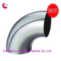 Wholesale 90deg bw elbow from china suppliers
