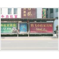 Wholesale Outdoor professional innovative and modern design bus shelter advertising billboard from china suppliers