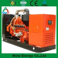 Wholesale High efficiency Hot Sale king Max power Generators from china suppliers