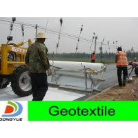 Wholesale PP or Polypropylene Nonwoven Geotextile Fabric for Road and Construction from china suppliers
