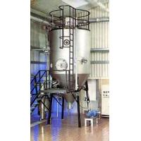 Wholesale air stream spray dryer food pharmaceutical machinery from china suppliers