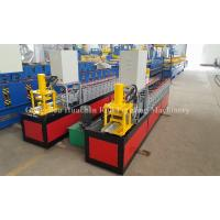Wholesale Galvanized Window Frame / Door Frame Roll Forming Machine 16 Roller PLC Control from china suppliers