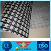 Wholesale High Tensile Fiberglass Geogrid Composite Geotextile With Glu , Width 1 - 5.8m from china suppliers