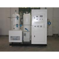 Wholesale Pharmaceutical Intermediates Production Hospital Oxygen Generator 1-1000Nm3/h from china suppliers