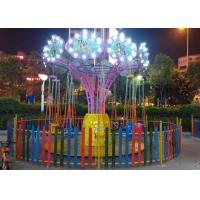 Wholesale FRP Material Kids Spinning Chair Ride , Mini Rotary Chair Swing Ride from china suppliers