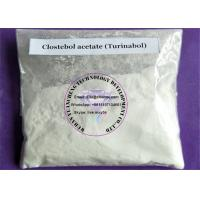 Wholesale High Pure Pharmaceutical Grade Clostebol Acetate For Malnutrition , CAS 855-19-6 from china suppliers