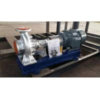 Wholesale WRY100-65-230 Thermal oil circulating pump from china suppliers