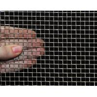 Wholesale Nickel 220 Wire mesh/screen from china suppliers