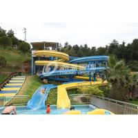 Wholesale Long Raft Plastic Water Slide  for Children and Adult , Spiral Water Slide for Water Park from china suppliers