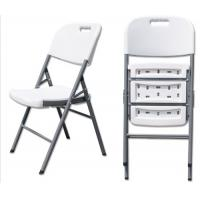 Buy cheap Folding Chairs YC-033 from wholesalers