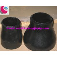 Wholesale BW SCH40 CS WPB REDUCER from china suppliers