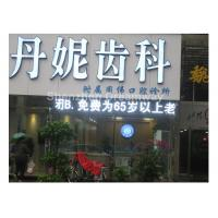 Wholesale Programmable P10 LED Moving Message Display from china suppliers