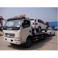 Buy cheap factory selling good price donfgeng 4x2 LHD or RHD road tow truck wrecker for sale, 2018s best seller 4tons road rescue from wholesalers