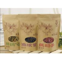 Wholesale Compound Resealable Plastic Bags Clear Window Dried Fruit Bags Yellow from china suppliers