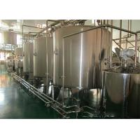 Wholesale Automatic Drinking Fresh yogurt production equipment For Cup Package from china suppliers