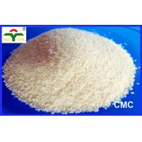 Wholesale High viscocity CMC-LV , CMC-HV For Oil Drilling Grade / petroleum additives from china suppliers