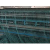 Wholesale High-strength Fishing Net , Commercial Fishing Nets from china suppliers