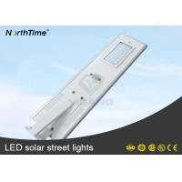 Buy cheap All In One Phone Control Solar Powered LED Street Lights With Motion Sensor Lithium Battery from wholesalers