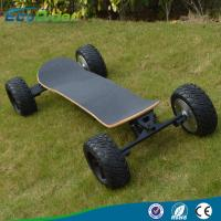 Wholesale 2017 new arrival 2000w 4 wheels boosted off road electric skateboard with bluetooth from china suppliers