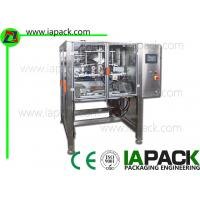 Wholesale 8KW Vertical Form Fill Seal Machine 120 Bags/min Compressed Air System from china suppliers