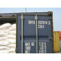 Wholesale Cement Forp. C 32.5/32.5r from china suppliers