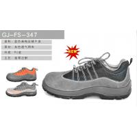 Wholesale Gry leather Upper PU sole men and women shoe of Industrial Safety Shoes Safety Boots from china suppliers