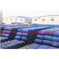 Wholesale CAPB 30% from china suppliers