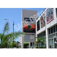 Wholesale High Definition Outdoor Led Video Wall Displays Advertising P5 5mm from china suppliers