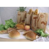 Wholesale Oilproof Stand Up Kraft Customized Paper Bags For Bread / Hamburger With Logo from china suppliers