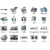 Wholesale 1000LPH UHT Milk Processing Line With Pillow Pouch Packages One Year Warranty from china suppliers