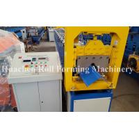 Wholesale Automatic Roof Tile Ridge Cap Roll Forming Machine , Hydraulic Cutting from china suppliers
