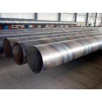 Wholesale Spiral Steel Pipe sch40,sch60,sch80,sch100 from china suppliers