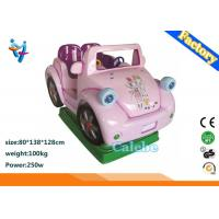 Wholesale 2 Seat  Kids Funny Games 80*13*128cm 100Kg Play Nice Music Auto Stop from china suppliers