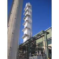 Wholesale ASP Air separation nitrogen generation unit papermaking industry from china suppliers