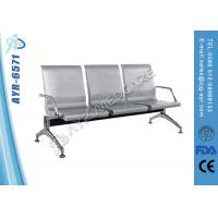 Wholesale Mesh Seat Back Hospital Bed Accessories Stainless Steel Waiting Chair from china suppliers