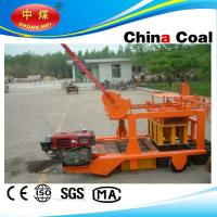 China used concrete block making machine for sale on sale