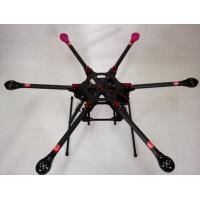 Wholesale Carbon Fiber Quadcopter Frame Prefabricated Molding corrosion resistance from china suppliers