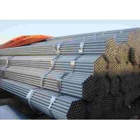 Wholesale Black Mild Carbon Steel Pipe 5m , Cold Drawn Galvanized Steel Tube ASME SA179 / SA179M from china suppliers