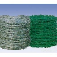 Buy cheap Galvanized Barbed Wire Mesh (direct Factory) from wholesalers