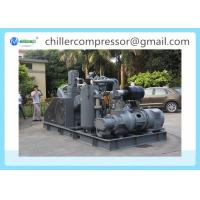 Wholesale 30bar 40bar Air Compressor PET Blow Molding Oilfree Air Comrpessor from china suppliers