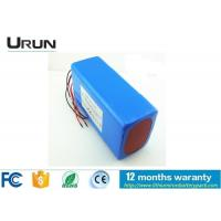 Wholesale Lithium Iron Battery Pack , 40Ah 12V Solar Panel Storage Batteries from china suppliers