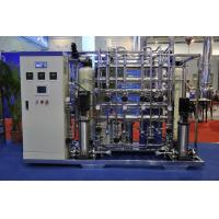 Wholesale 99% Desalt Rate Water Purification Machines For Pharmaceutical Machinery from china suppliers