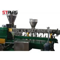 Buy cheap Auto Parallel Twin Screw Plastic Extruder / Dual Screw Extruder For Granules Making from wholesalers
